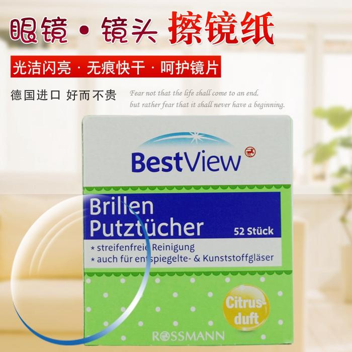 现货德国进口 Best View 便携快干眼镜镜头清洁湿纸52片 相机湿巾