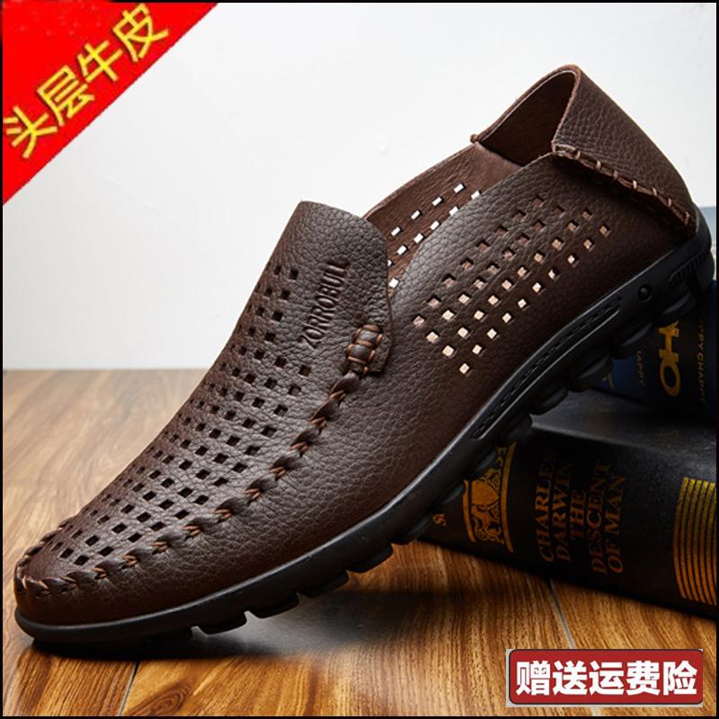 夏季中老年爸爸鞋软底真皮凉鞋男士透气休闲皮鞋镂空大码洞洞男鞋