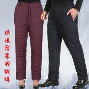 中老年羽绒裤男裤爸爸装 外穿白鸭绒内胆老人棉裤保暖男装秋冬季
