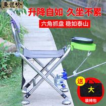 钓椅可躺多功能无极升降钓鱼椅折叠钓鱼凳特价台钓椅子A6爱森新款