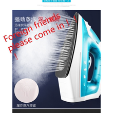 Steam clothes iron plate electric portable ironing machine