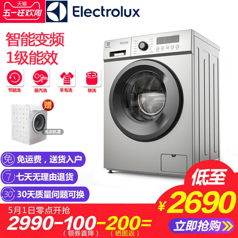 洗衣机全自动伊莱克斯