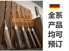 包邮 包税 好先生款 德国zwilling双立人1731西式7件套带刀架 有现货
