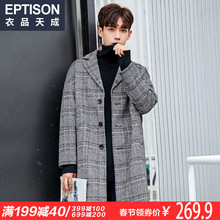 Clothing Tiancheng 2018 winter new men's woolen coat handsome youth long trend plaid jacket
