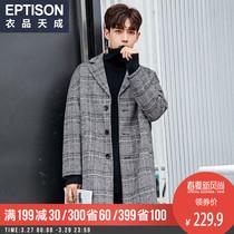 Одежда tiancheng 2018 зимняя новая мужская шерсть пальто красивый молодой длинный модельный тренд плед пальто