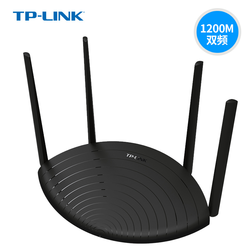 TP-LINK家用路由器高速光纤路由器电信移动联通宽带穿墙5G无线路由器WIFI千兆tplink无线路由器双频WDR5660