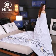 出口五星级酒店希尔顿Hliton 全棉磨毛空调被夏凉被夏季 被子夏被