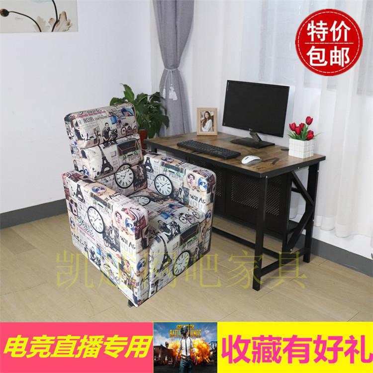 单人办公桌椅