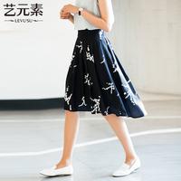 艺元素印花半身裙中长款不规则褶皱大摆a字伞裙2018夏装新款女装