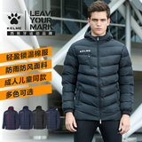 Kelme Calmey Cotton down jacket Men's winter thermal jacket Children's long capped football cotton overcoat