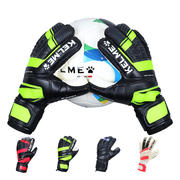 Kelme 卡尔美 soccer goalkeeper gloves child wear adult primary school student with finger guard gloves