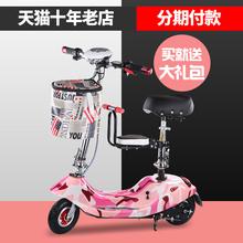 小海豚小型折叠迷你电动车成人女士自行车两轮代步车电瓶车滑板车