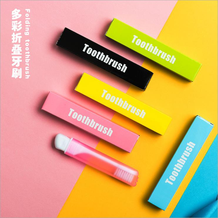 折叠牙刷便携式旅行软毛牙刷情侣成人牙刷旅游随身创意小巧5支装