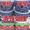 陶瓷花盆鱼缸碗莲缸