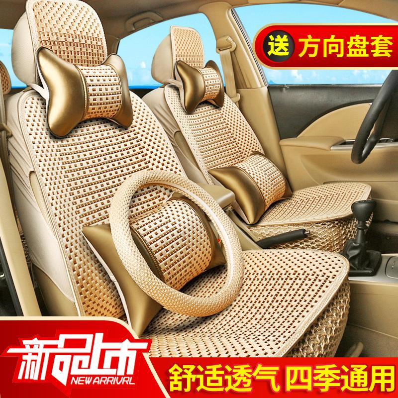 汽车坐垫小车专用冰丝座垫通风透气四季通用夏季凉垫织垫座椅套