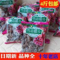500g斤吐鲁番无核红香妃2袋装1000g女人香葡萄干新疆特级超大免洗