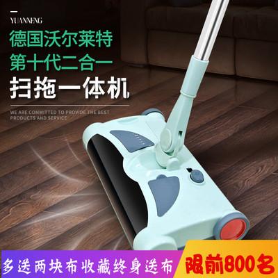 电动拖把扫地拖地一体机手推式机器人扫拖吸家用扫把簸箕套装神器