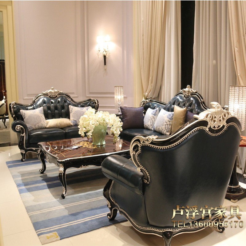 客厅欧式家具欧式真皮沙发大户型别墅沙发