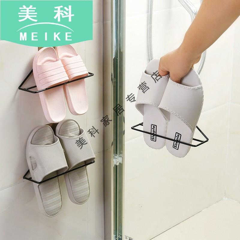 粘贴式壁挂式鞋托浴室铁艺收纳三角鞋架