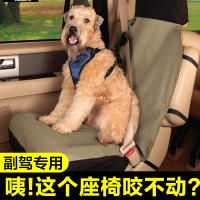 American Solvit car pet car seat cushion seat cover waterproof medium and small dogs and cats dog car mat