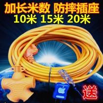 米100超长插排插线板加长拖线板长接线板电动车充电线