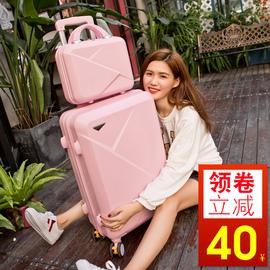 行李箱小清新万向轮旅行箱登机箱20韩版子母箱男女潮26拉杆箱24寸图片