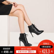 熙漫2018秋冬新款黑色高跟马丁靴 女 系带尖头细跟短靴英伦女靴图片
