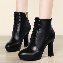 真皮短靴粗跟欧美风优雅时尚 高跟女靴单靴9012 贝鸵秋冬新款
