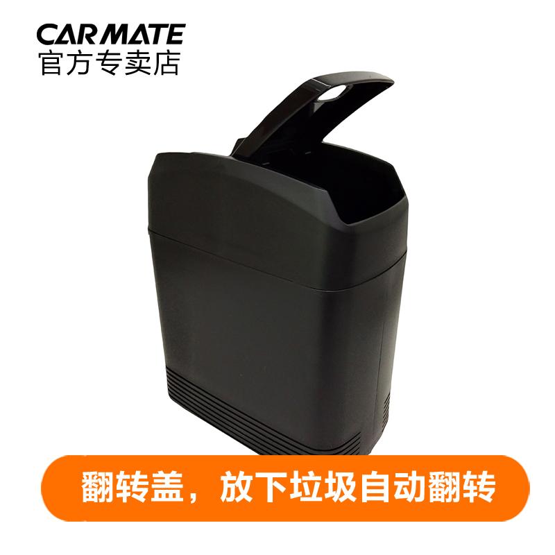 车载垃圾桶汽车内用前后排置物箱副驾驶车上专用品车挂式抖音同款