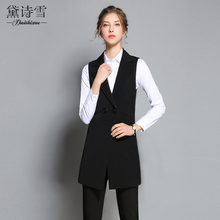 Mid-long suit waistcoat, spring and autumn 2019 new style women's fitment, slim fashion suit, jacket jacket shoulder