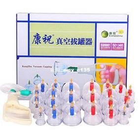 Old method Medical Kangzhu 24 Cups Vacumm Cupping Set Kit fo