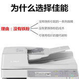 High-speed laser copier a3 large double-sided black and white Canon MFP 607562758205