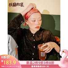 妖精的口袋衬衫女设计感小众2019夏季新款女复古港味亮片上衣潮秋图片