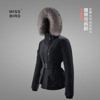 MISS BIRD 大毛领银蓝狐鹅绒羽绒服短款羽绒服时尚修身冬女装外套