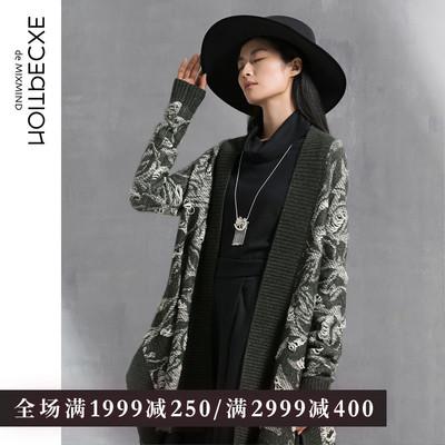EXCEPTION例外 民族风精致提花长袖外套女 秋冬中长款披肩毛衣女