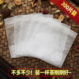 Disposable tea bag tea tea bag seasoning package corn fiber halogen boiled medicine bag small filter bag gauze bag
