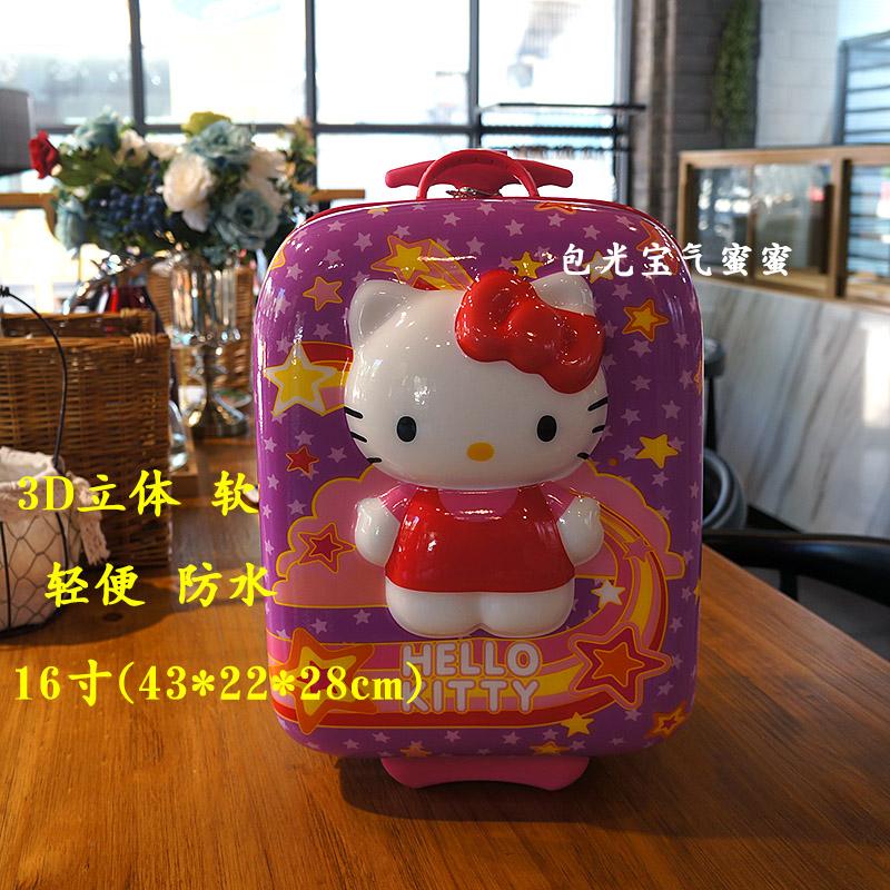 超轻儿童卡通可爱宝宝旅行李拉杆箱玩具包韩版小孩子女童公主16寸