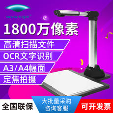 CZUR into the technology Aura small halo smart books into a book