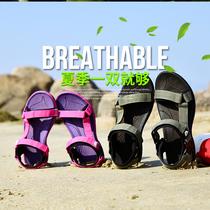 蛙咚男女潜水速干透气防滑防割印花沙滩鞋海边浮潜鞋袜溯溪涉水鞋