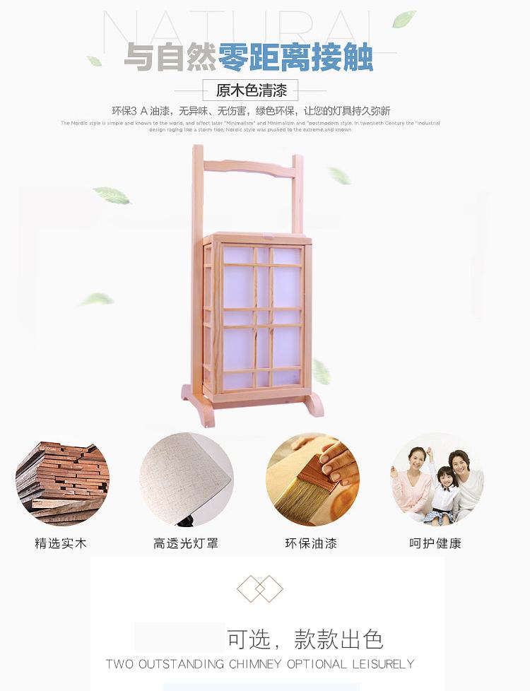 日式落地灯榻榻米简易台灯樟子松木艺落地灯和室立式地灯实木灯具