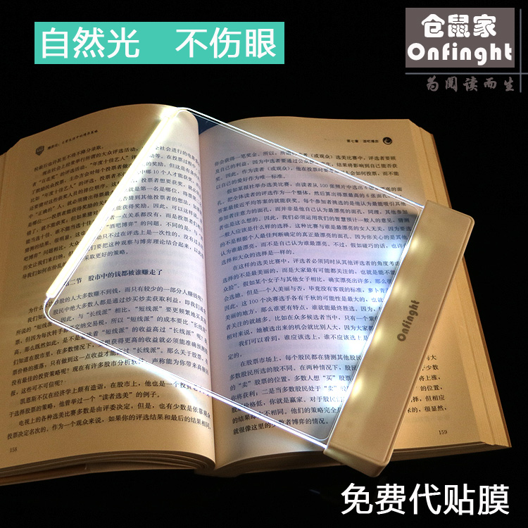 读书灯床头