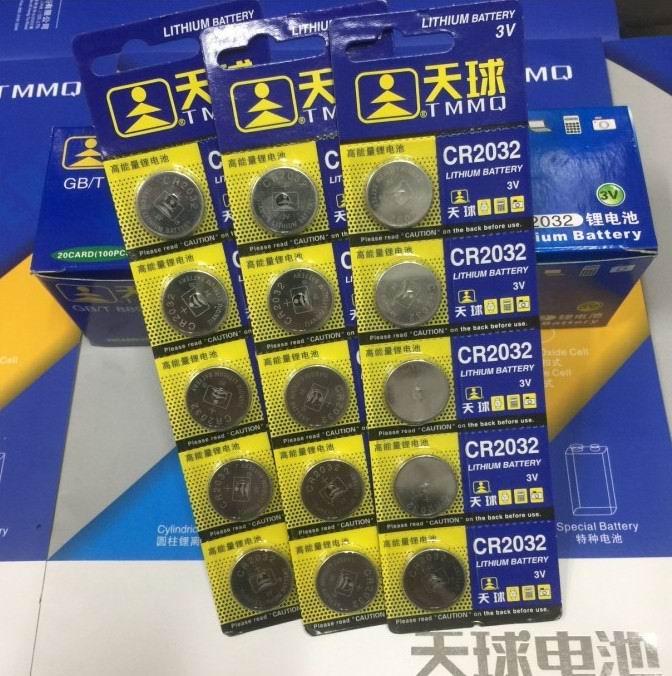 天球  3V  纽扣电池 CR2032 多用途  汽车 遥控器 纽扣电池