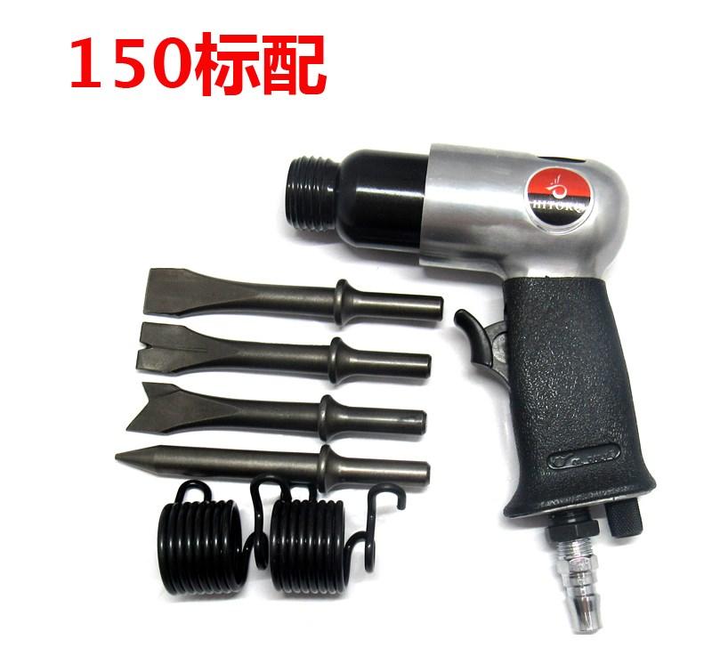强力型气铲气锤/气动铲/风铲风锤剃刹车片/钣金焊点分离工具