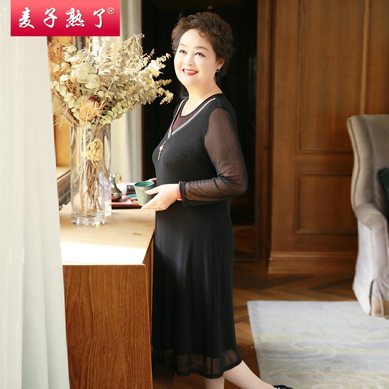 妈妈秋装连衣裙新款50岁中老年女装洋气质长袖打底裙子中年女秋装