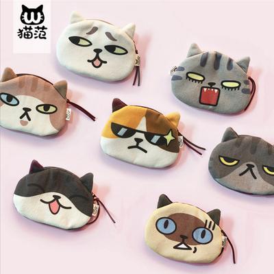 韩版布艺女学生表情猫零钱包猫咪小手包硬币包卡通喵星人迷你钱包