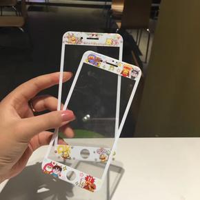可爱面包超人 维尼小熊苹果6s/7plus全屏钢化膜iPhone6浮雕手机壳