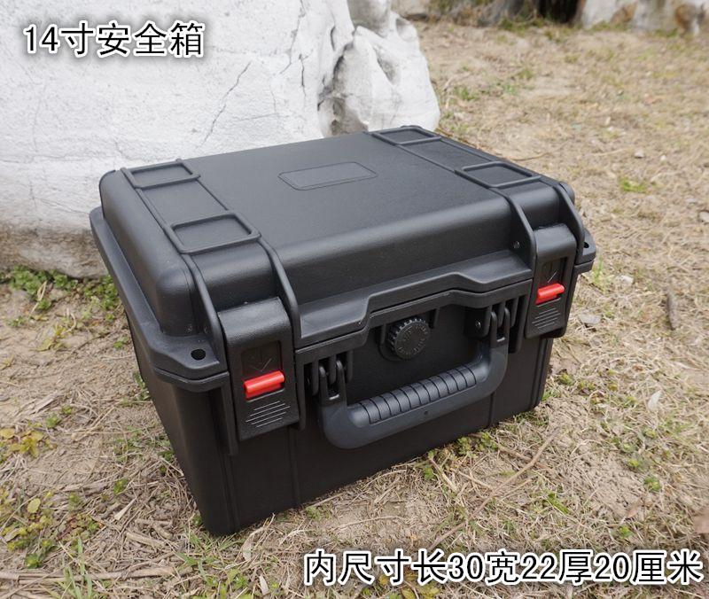 手提攝影器材箱