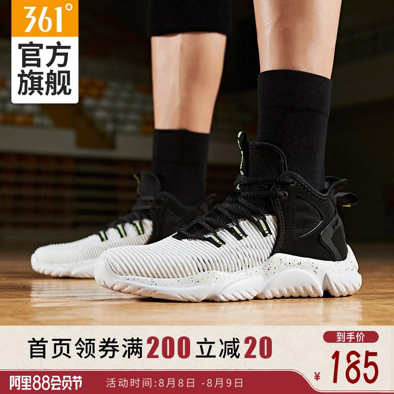 361男鞋篮球鞋2019夏季新款网面透气运动鞋舒适跑鞋高帮篮球鞋男