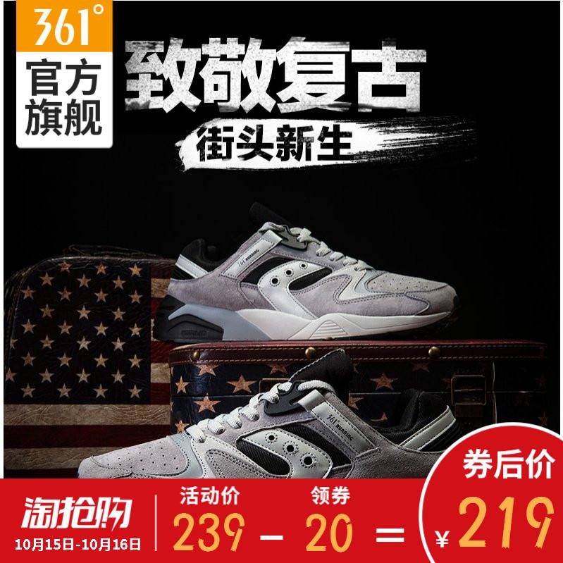 361男鞋复古跑鞋秋季运动鞋男361度熊猫鞋减震反绒皮阿甘跑步鞋