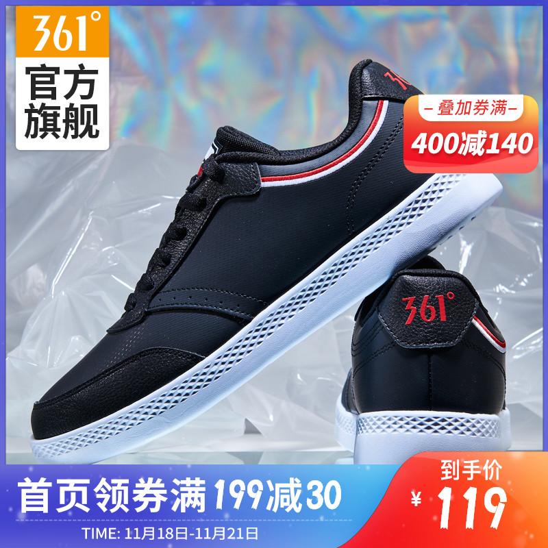 361男鞋板鞋2019秋季革面鞋低帮鞋子休闲鞋轻便滑板鞋学生运动鞋